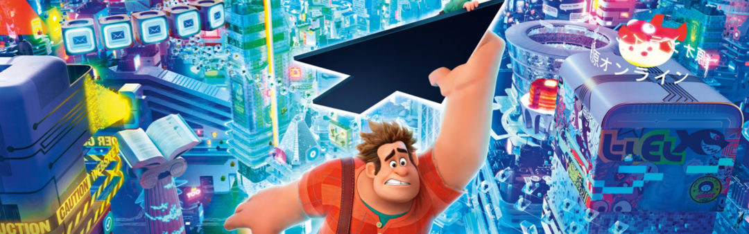Zien in Noord: Ralph breaks the internet 6+